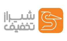 لوگوی شیراز تخفیف