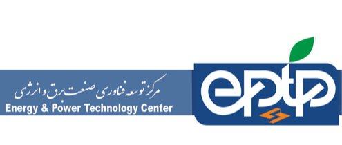 مرکز رشد واحدهای فناور صنعت آب وبرق