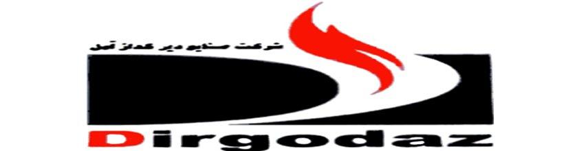 لوگوی صنایع دیر گداز آمل