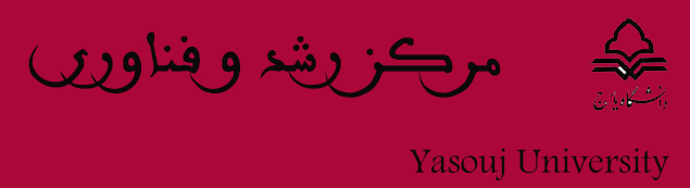 لوگوی مرکز رشد و فناوری دانشگاه یاسوج