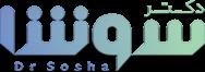 لوگوی دکتر سوشا