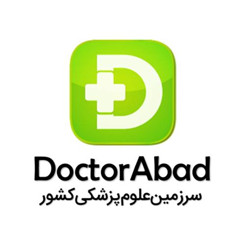 لوگوی دکترآباد