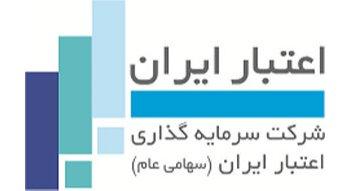 لوگوی شرکت اعتبار ایران