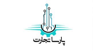 پارسا تجارت صنعت و دانش نو یزد