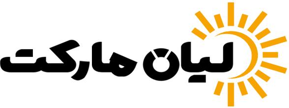 لوگوی فروشگاه اینترنتی لیان مارکت
