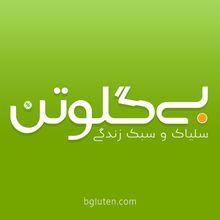 لوگوی بیگلوتن
