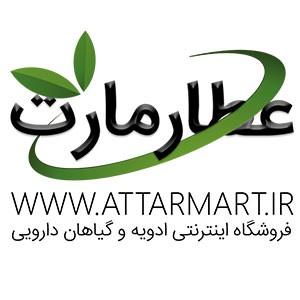 لوگوی عطارمارت