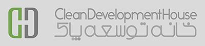 لوگوی صنعت و آبادانی خانه توسعه پاک