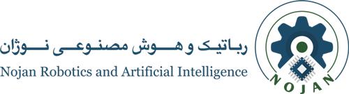 لوگوی رباتیک اتوماسیون و هوش مصنوعی نوژان