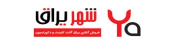 لوگوی شهر یراق