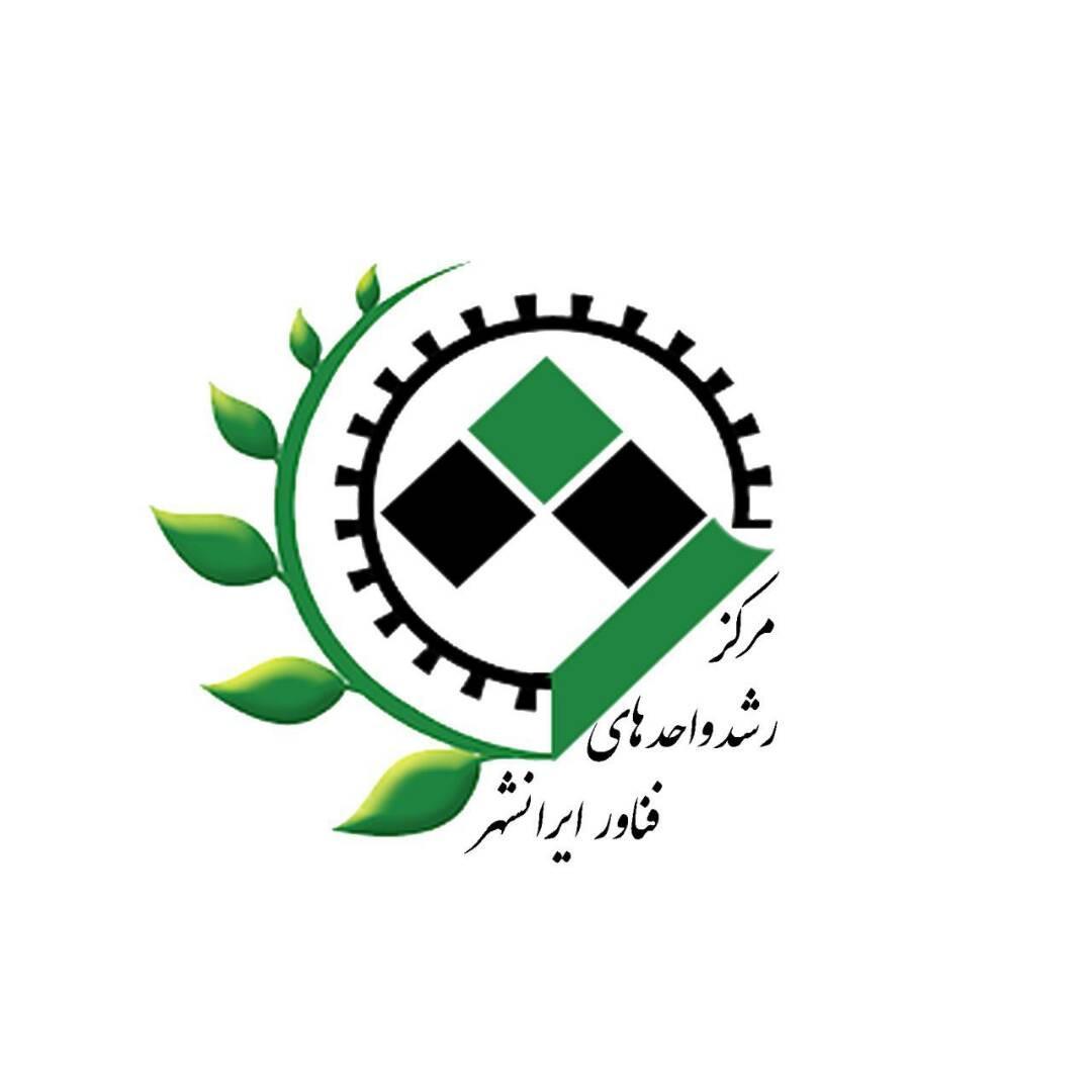 مرکز رشد واحدهای فناور ایرانشهر