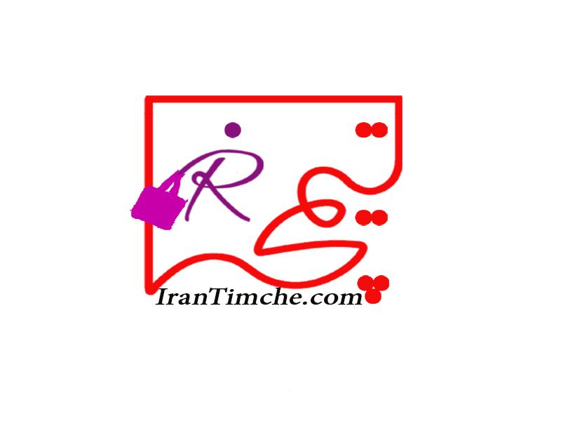 بازار اینترنتی ایران تیمچه