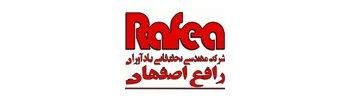 لوگوی شرکت مهندسی تحقیقاتی یادآوران رافع اصفهان