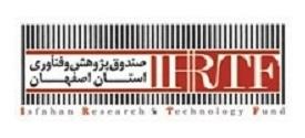 لوگوی صندوق پژوهش و فناوری غیردولتی استان اصفهان