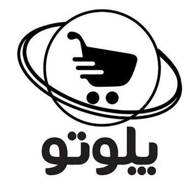 لوگوی پلوتو