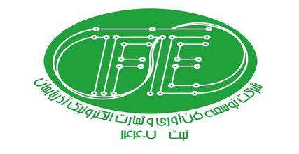 لوگوی شرکت توسعه فناری و تجارت الکترونیک آذربایجان