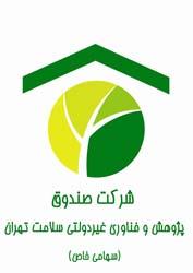 لوگوی صندوق غیردولتی پژوهش و فناوری سلامت تهران