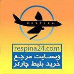 لوگوی رسپینا ۲۴