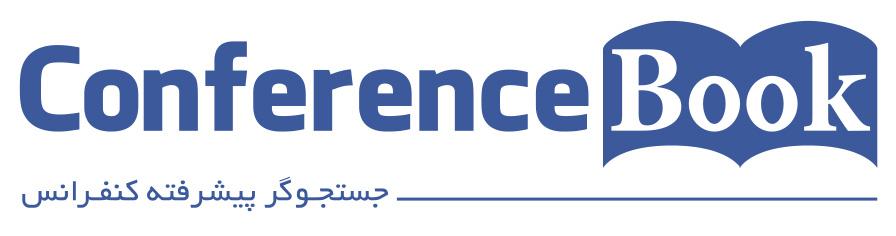 لوگوی کنفرانس بوک