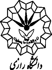لوگوی مرکز رشد واحدهای فناور دانشگاه رازی کرمانشاه