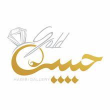 لوگوی گالری حبیبی