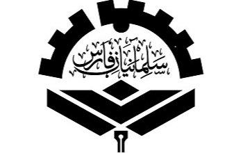 شرکت سرآمدان مدیریت علم و فناوری سلمانیان فارس