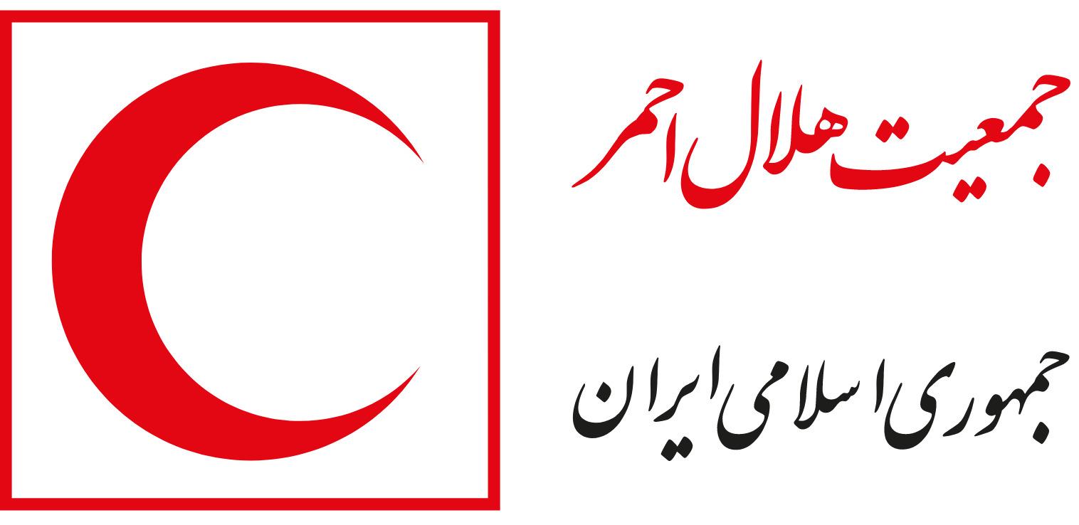 لوگوی جمعیت هلال احمر