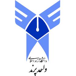 دانشگاه آزاد اسلامی واحد پرند
