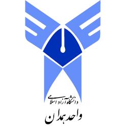 دانشگاه آزاد اسلامی واحد همدان