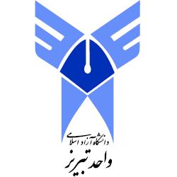دانشگاه آزاد اسلامی واحد تبریز