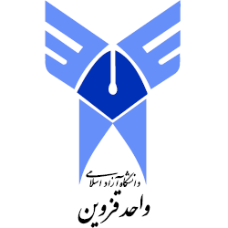دانشگاه آزاد اسلامی واحد قزوین