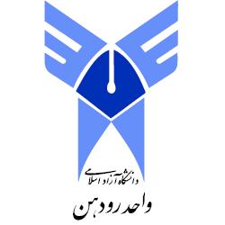 دانشگاه آزاد اسلامی واحد رودهن