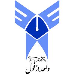 دانشگاه آزاد اسلامی واحد دزفول