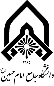 دانشگاه جامع امام حسین