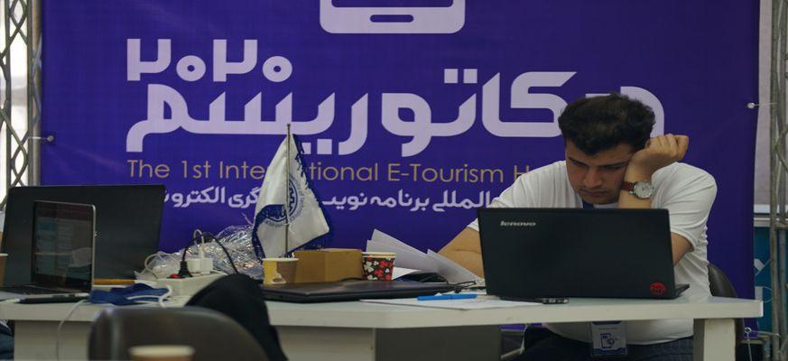 ماراتن بینالمللی «هکاتوریسم ۲۰۲۰»