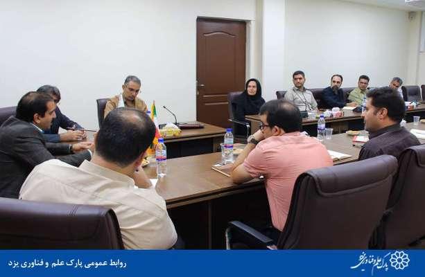گزارش تصویری چهارمین جلسه شورای مدیران پارک علم و فناوری یزد در سال ۹۸