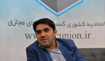 رضا الفت نسب: در جلسات غیر رسمی به مدیران تاکسیهای اینترنتی گفته شده سهم ما را از مردم بگیرید/…