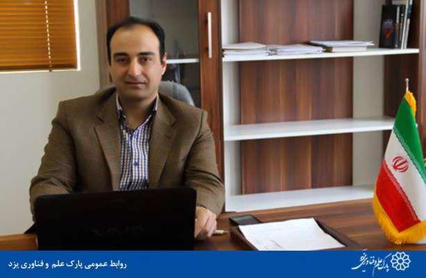 انتصاب سرپرست پارک علم و فناوری یزد