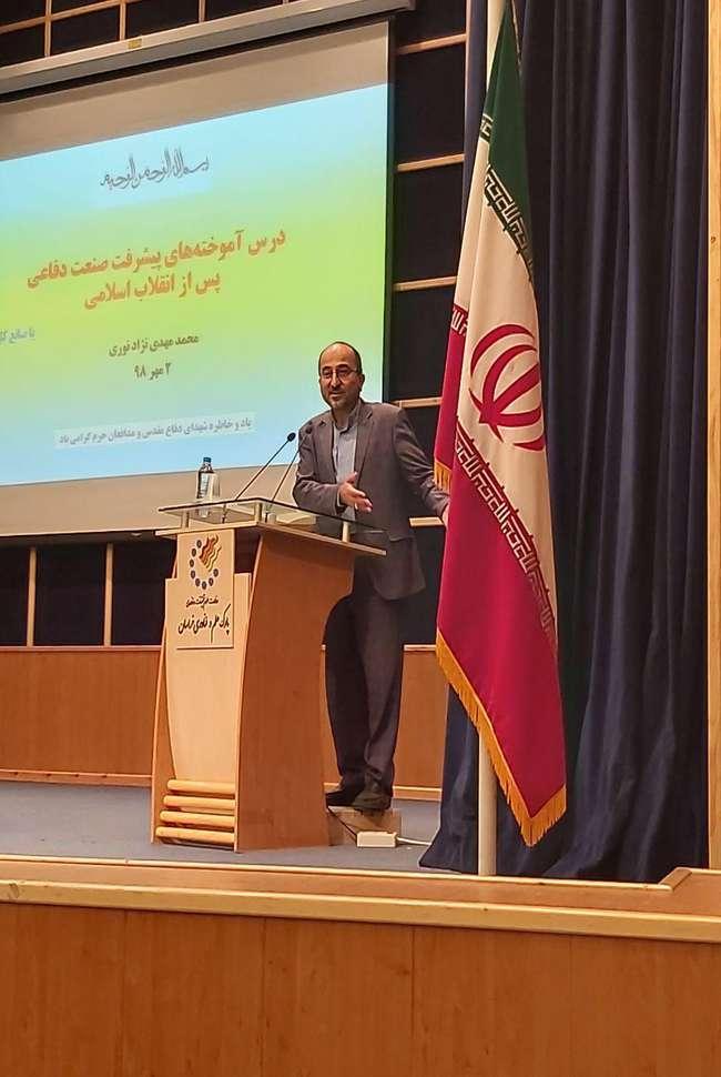 درس آموخته های پیشرفت صنعت دفاعی پس از انقلاب اسلامی