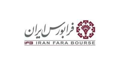 آغاز پذیره نویسی هفتمین صندوق سرمایه گذاری جسورانه در فرابورس