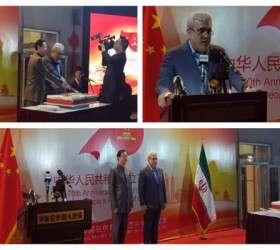 همکاری ایران و چین با تدوین سند همکاری ۲۵ ساله توسعه مییابد
