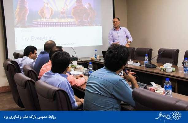 گزارش تصویری جلسه آشنایی مدیران شرکت گاز با پارک علم و فناوری یزد