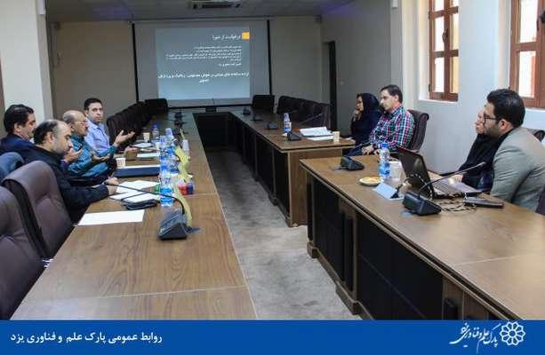 گزارش تصویری هفتمین جلسه پذیرش پردیس فناوری اطلاعات و ارتباطات در سال ۹۸