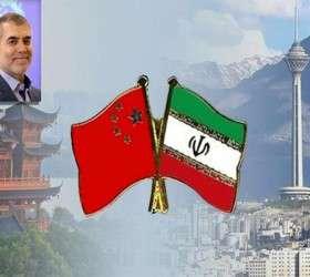 شرکتهای دانشبنیان ایرانی در نمایشگاه فناوری های برتر چین (CHTF) حضور مییابند