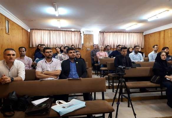 کارگاه آموزشی «آشنایی با آئیننامه ارزیابی موسسات دانشبنیان و حمایتهای موجود» برگزار شد
