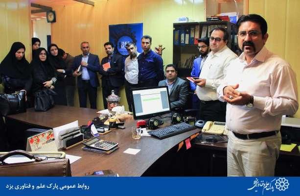 گزارش تصویری چهارمین بازدید جمعی از معلمین کتاب کارآفرینی و تولید، از پارک علم و فناوری یزد