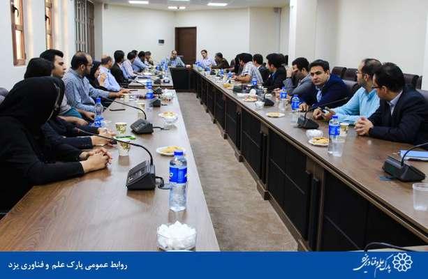 گزارش تصویری نشست مدیران عامل شرکت های پردیس فناوری اطلاعات و ارتباطات با سرپرست پارک علم و فناوری یزد