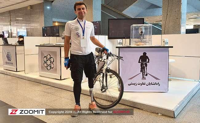 توسعه اولین زانوی مصنوعی با قابلیت دوچرخهسواری در ایران