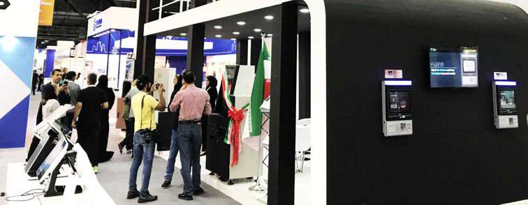با حمایت صندوق نوآوری و شکوفایی صورت گرفت؛  حضور ۱۰ شرکت دانش بنیان ایرانی در نمایشگاه جیتکس ۲۰۱۹ دوبی