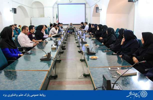 گزارش تصویری جلسه تکریم و معارفه معاونین پارک علم و فناوری یزد